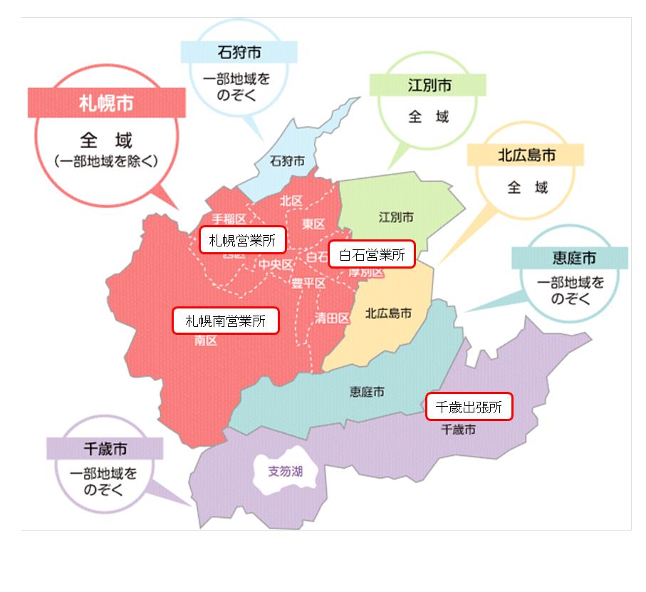 北海道配達エリアマップ.png